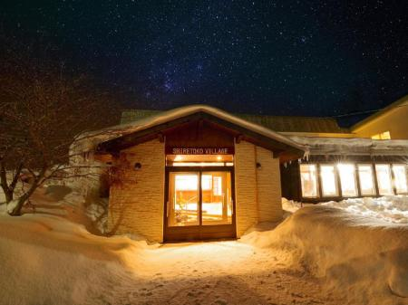 시레토코무라 (Inn on World Natural Heritage Shiretoko Village)