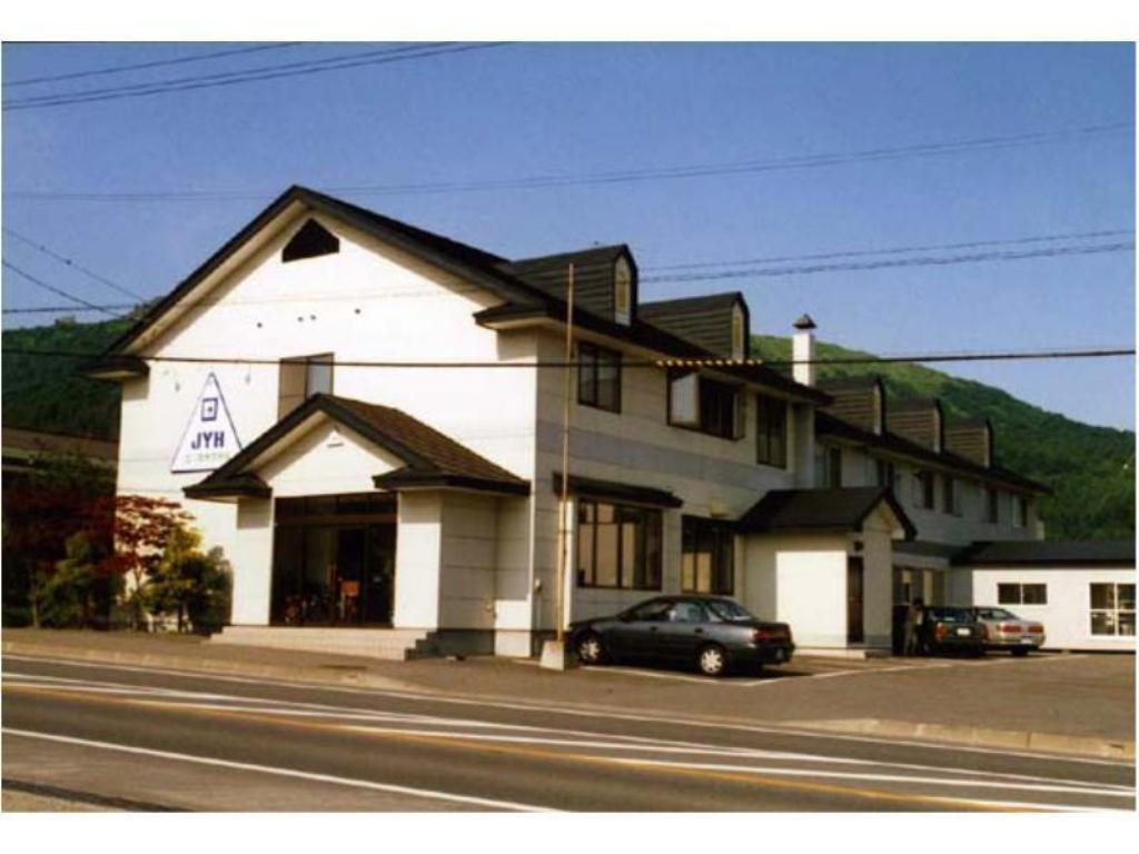 外觀 昭和新山青年旅館 (Showashinzan Youth Hostel)
