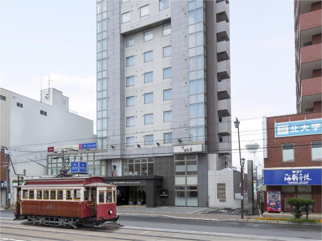 More about Hotel MyStays Hakodate Goryokaku