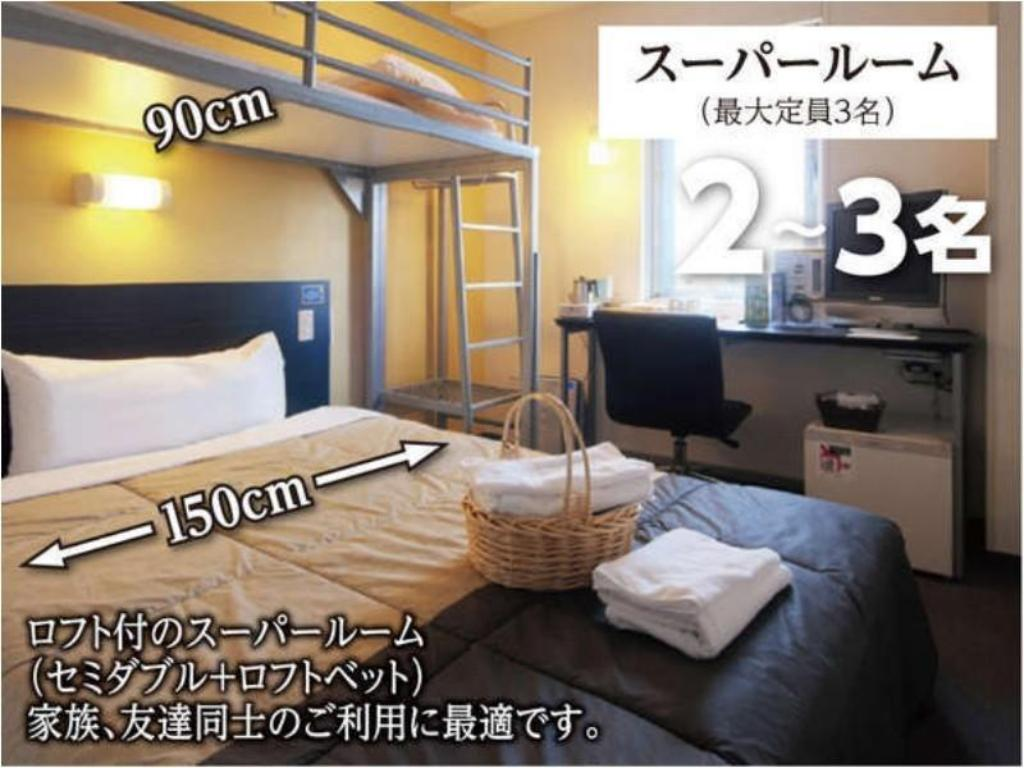 Super Room (Double Bed + Loft Bed) - Guestroom Super Hotel Hachinohe Tennenonsen