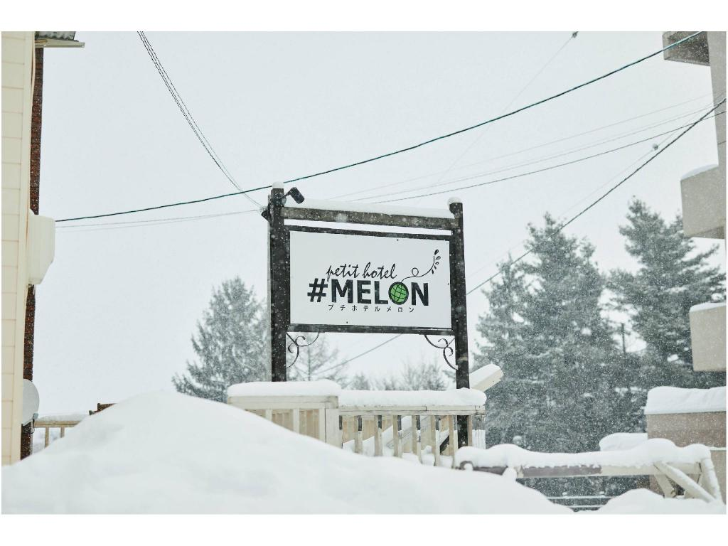 More about petit hotel #MELON Furano