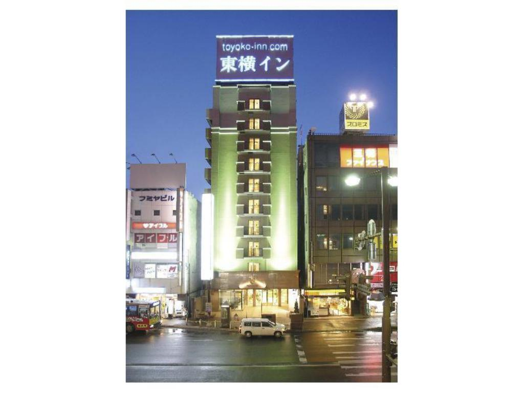 More about Toyoko Inn Kitami Ekimae