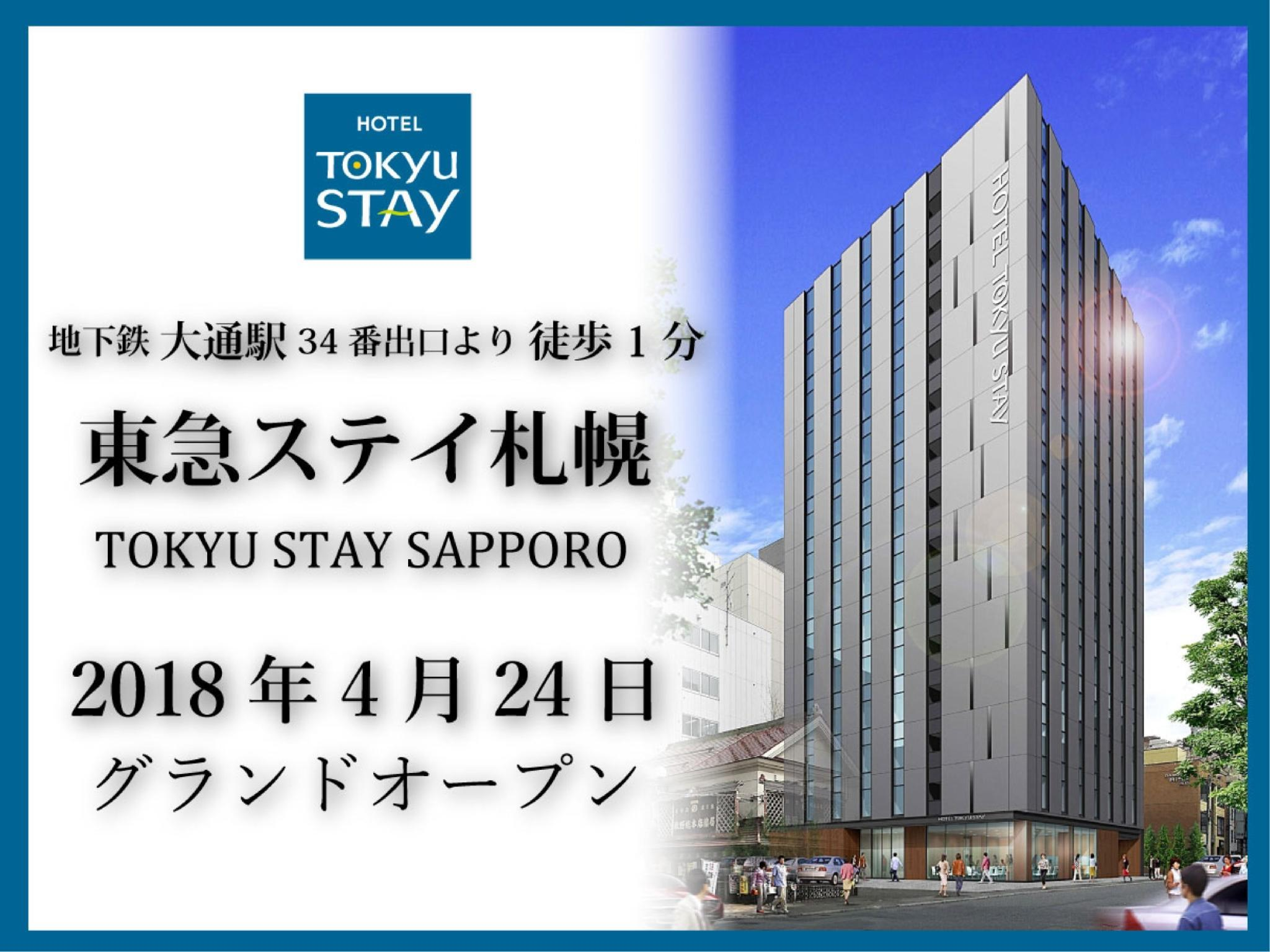 트윈룸 (Stay Premier Twin Room)
