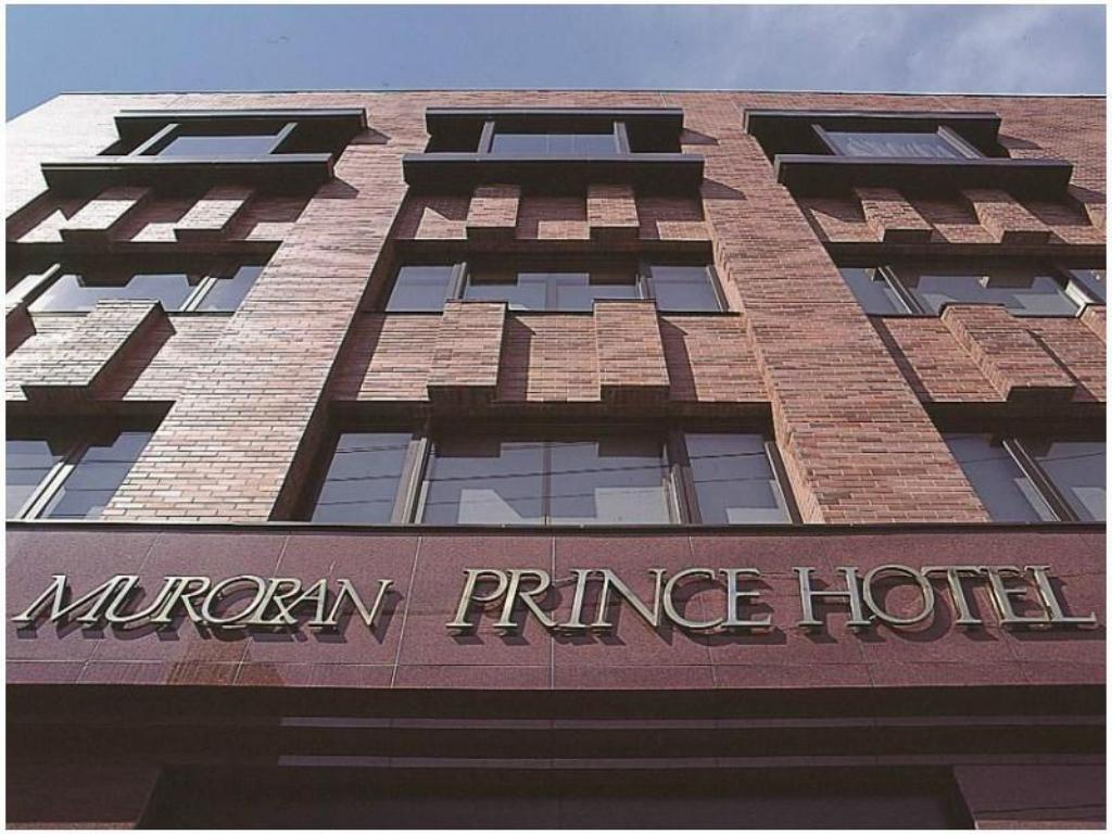 More about Muroran Prince Hotel