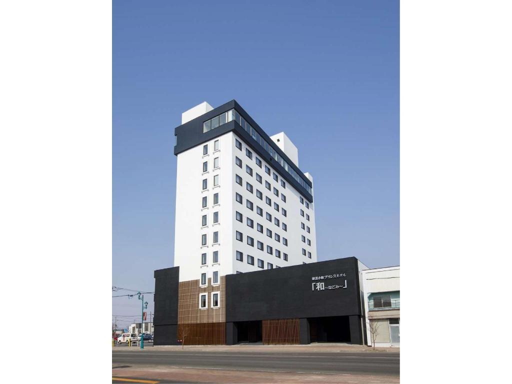 More about New Tomakomai Prince Hotel Nagomi