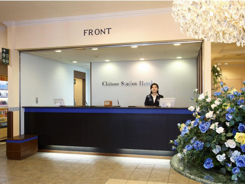 Lobby Chitose Station Hotel