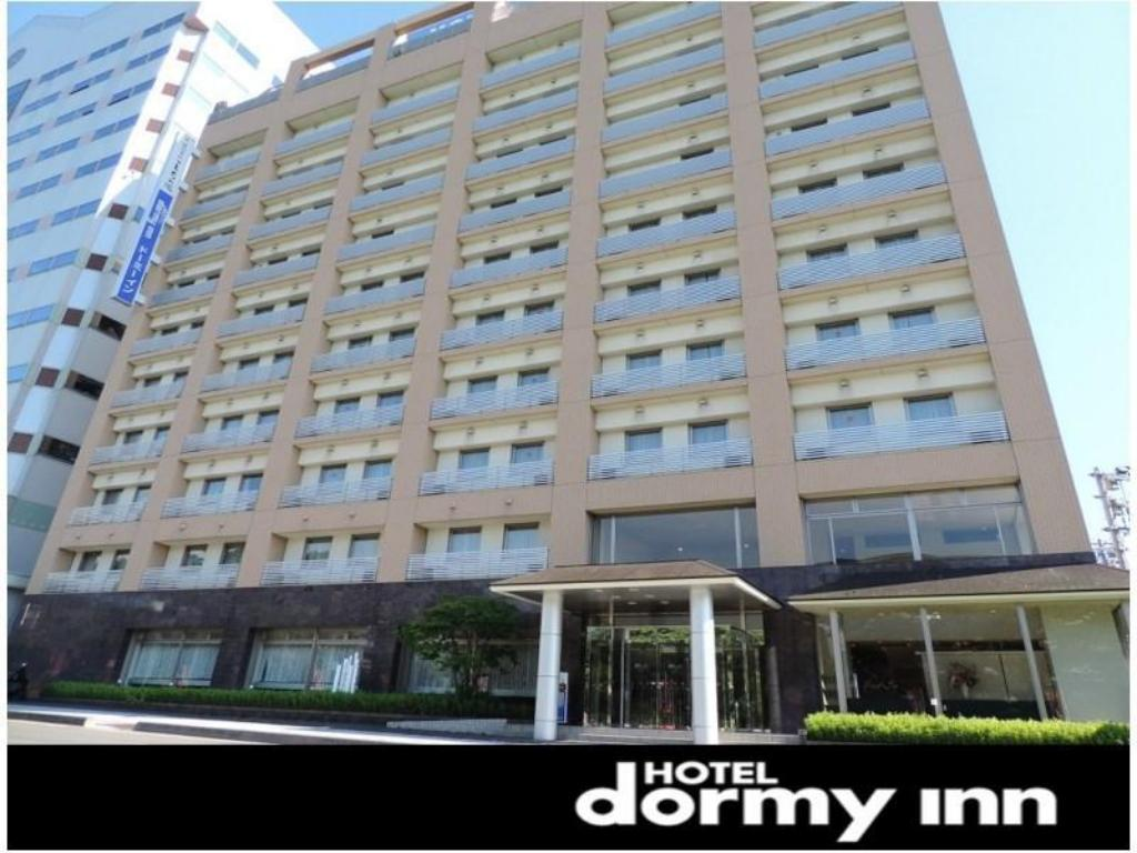 More about Dormy Inn Akita