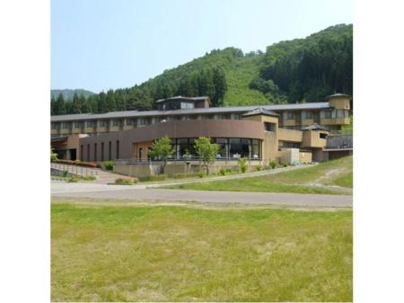 秋之宮山荘 Spa&渡假酒店 (Spa & Resort Hotel Akinomiya Sanso)