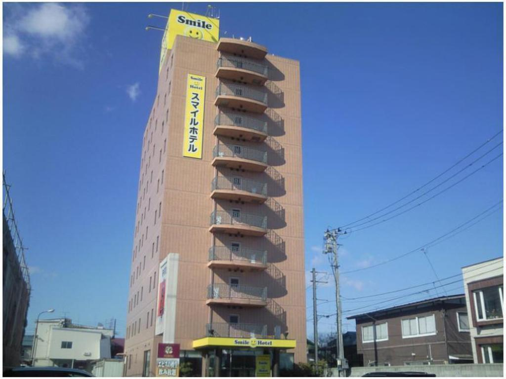 More about Smile Hotel Towada