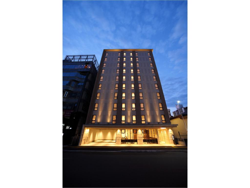 More about Hotel Nets Sapporo