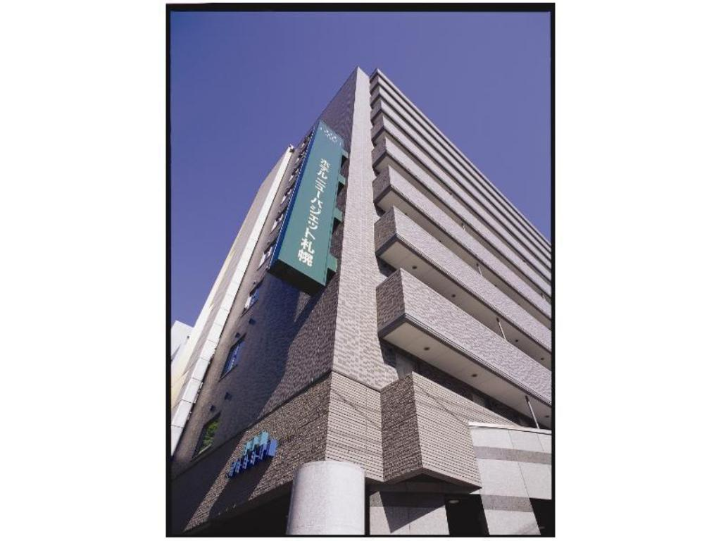 More about Hotel New Budget Sapporo