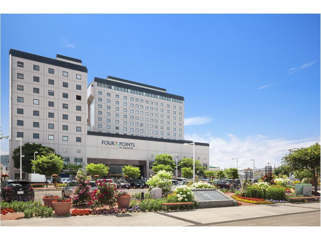 More about Four Points by Sheraton Hakodate
