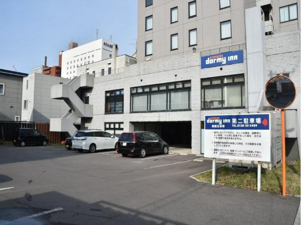 More about Dormy Inn Express Hakodate Goryokaku