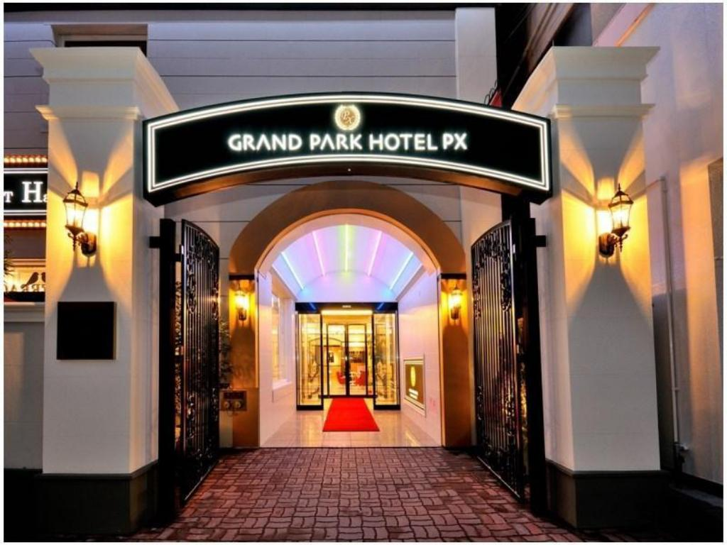 More about Grand Park Hotel Panex Hachinohe