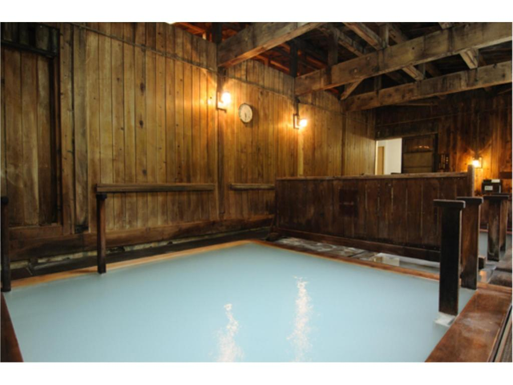 More about Yachi Onsen