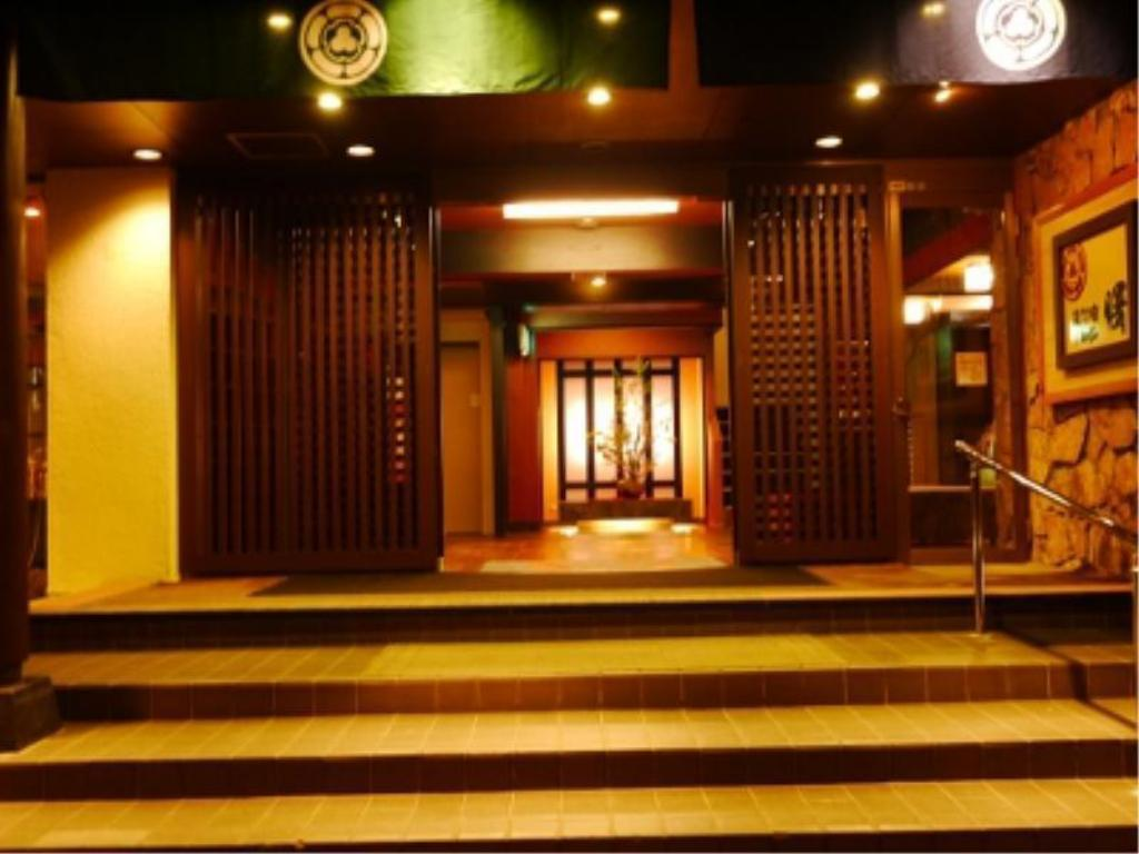 More about Akebono Hot Spring Hotel