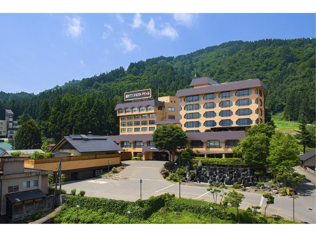 More about Yuzawa Grand Hotel
