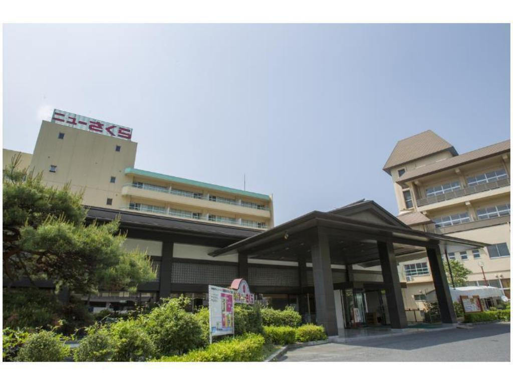 More about Itoen Hotel New Sakura