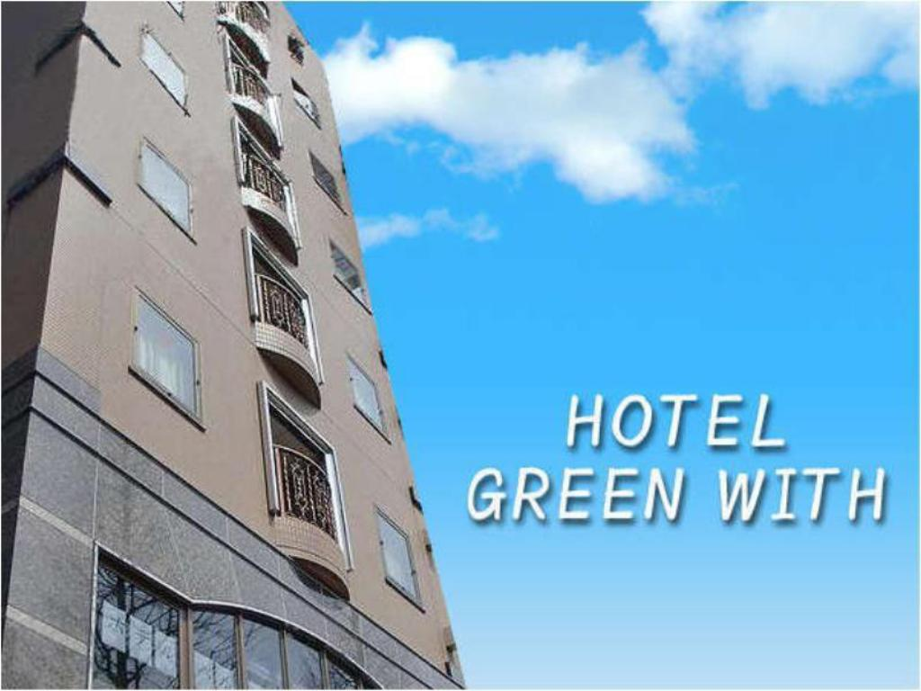 More about Hotel Green With