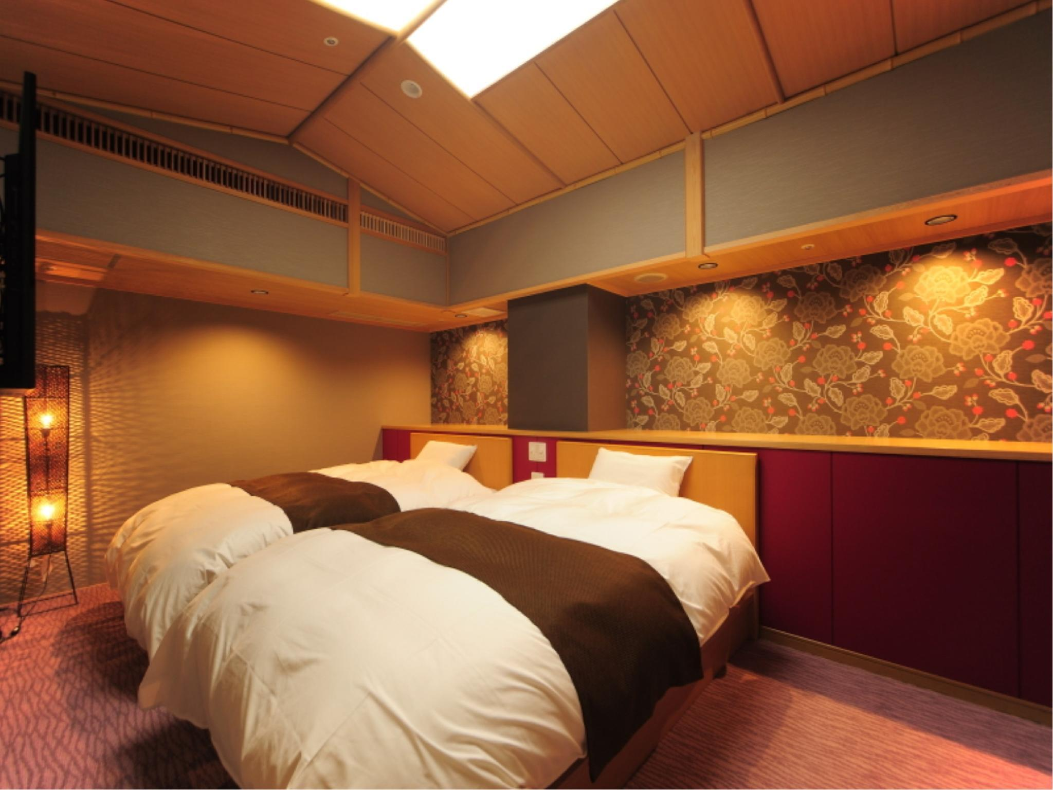 Special Japanese/Western-style Room with Open-air Bath (2 Beds, Soyokaze Wing)