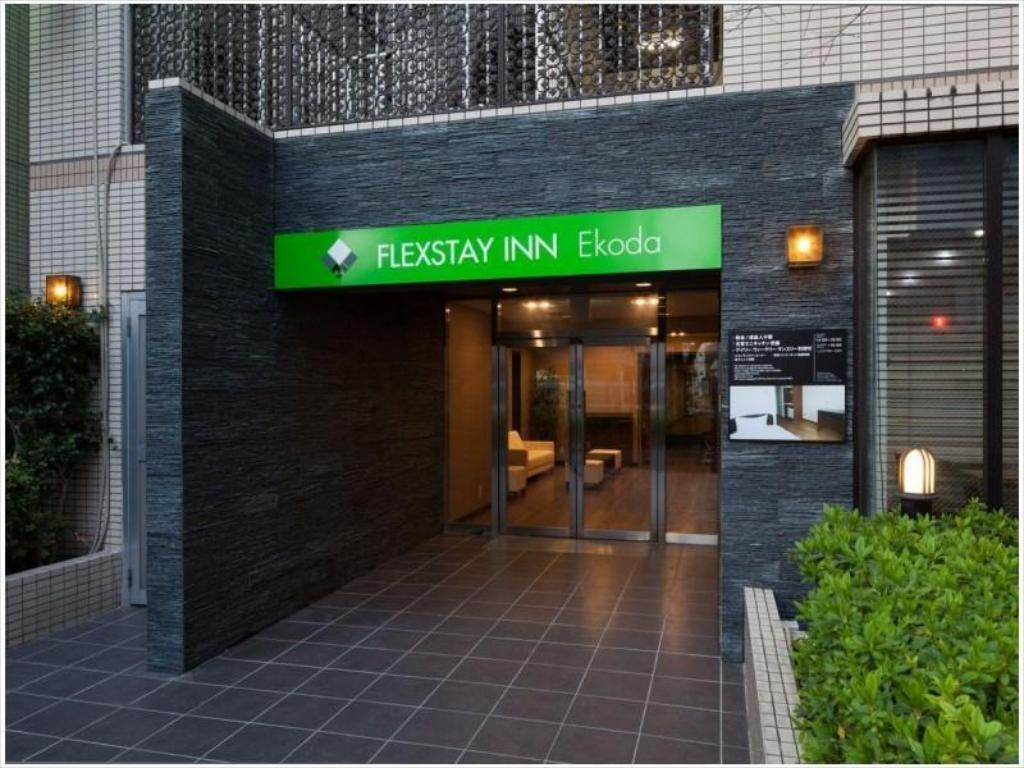 关于Flexstay Inn 江古田