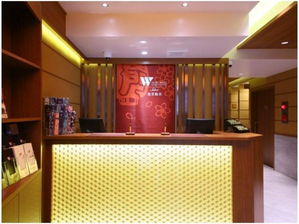 大堂 淺草駒形WING國際精選酒店  (Hotel Wing International Select Asakusa Komagata)