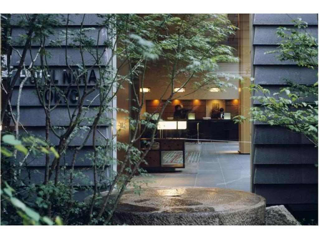 More about Hotel Niwa Tokyo