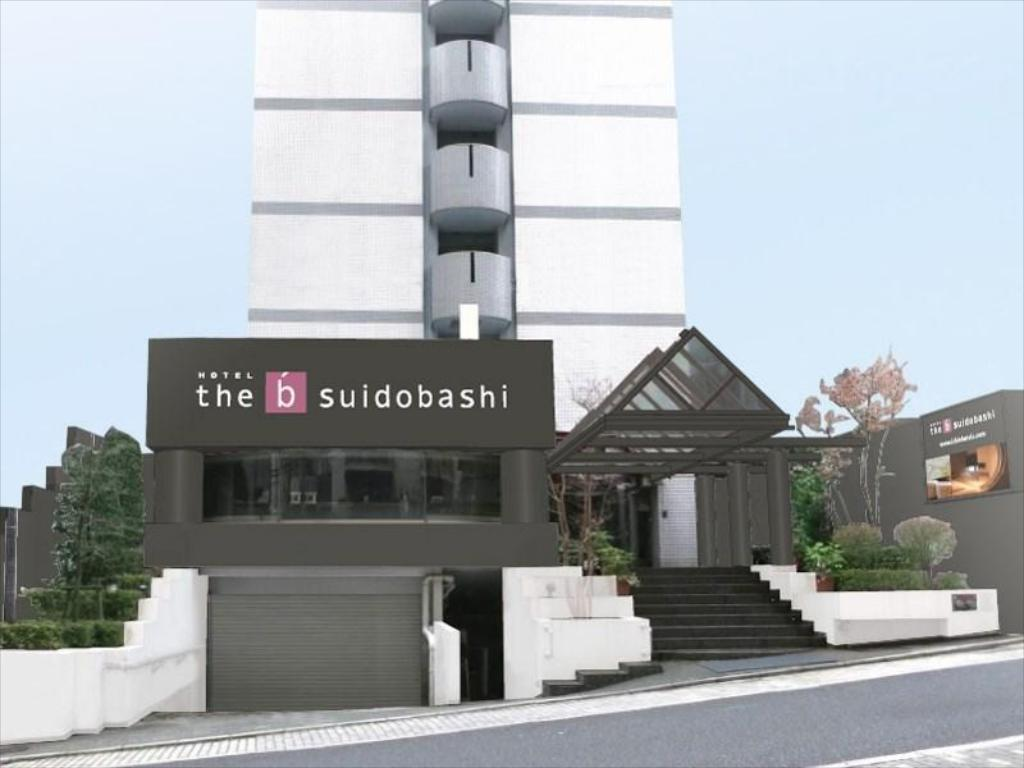 More about the b suidobashi