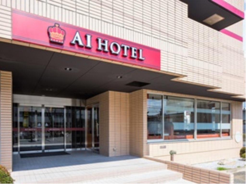 More about Ai Hotel Ageo