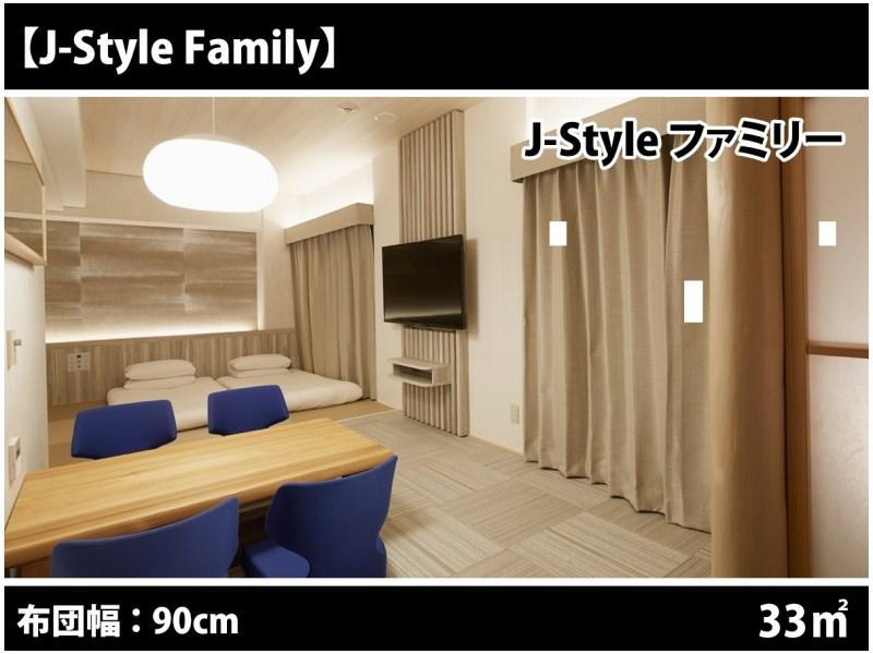 Japanese/Western-style Family Room