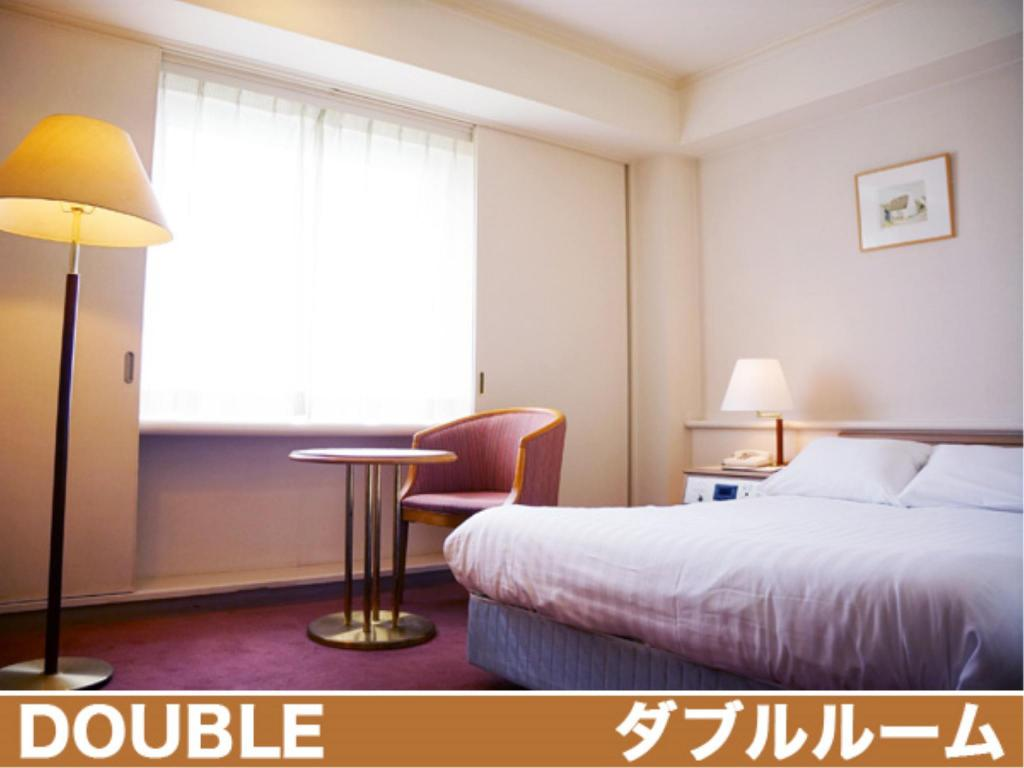Double Room - Guestroom Marroad International Hotel Narita