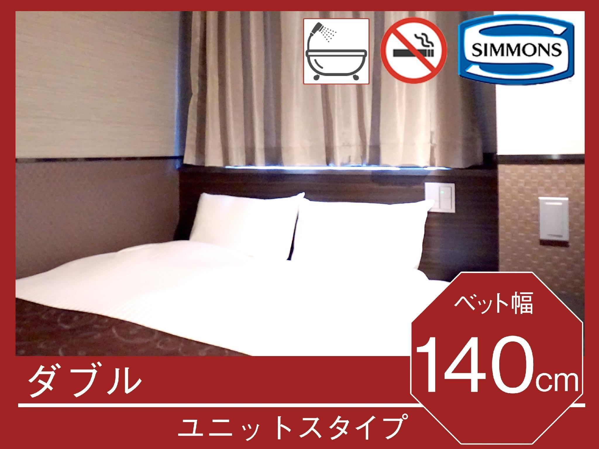 더블룸(유닛배스) (Double Room *Has modular bath)