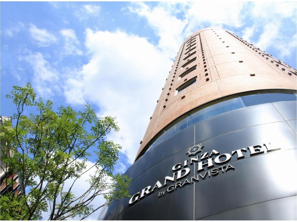 More about Ginza Grand Hotel