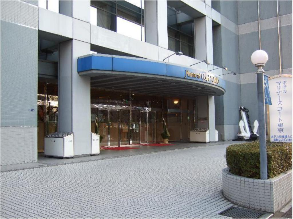 More about Hotel Mariners' Court Tokyo