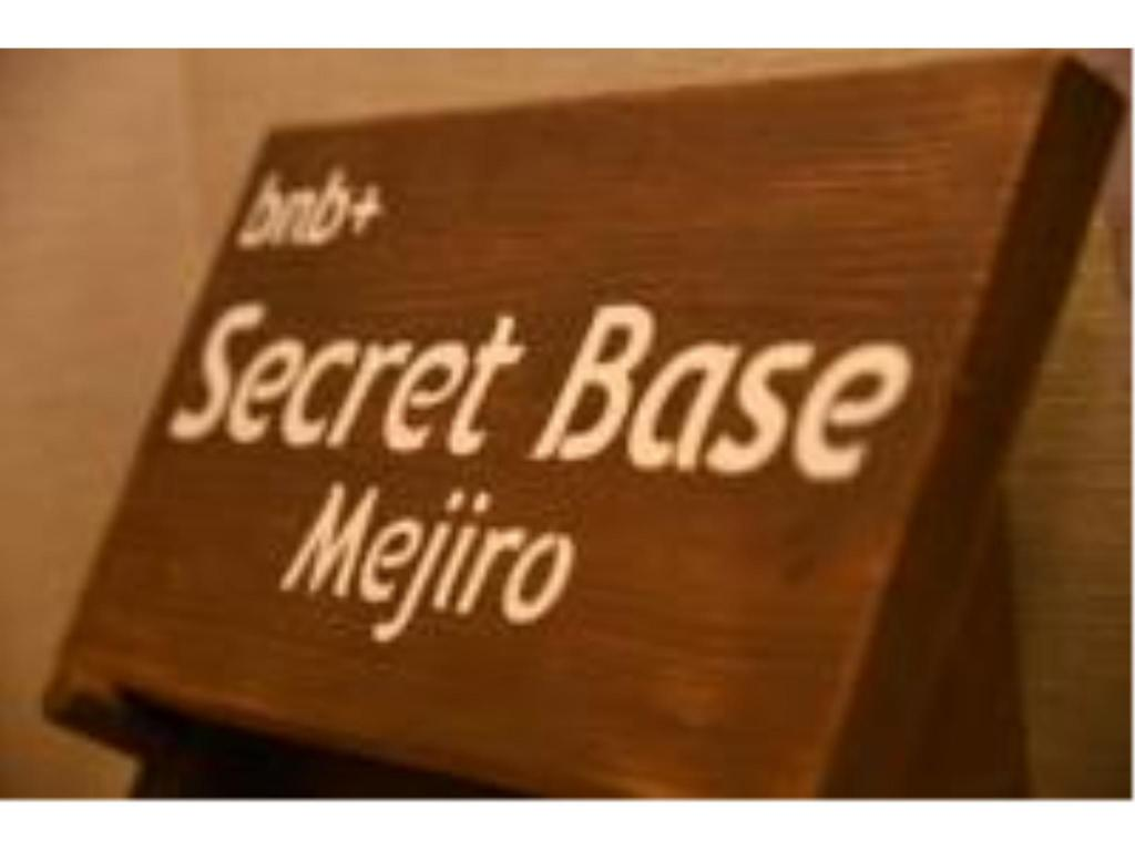 bnb+Secret Base 目白 (bnb+ Secret Base Mejiro)