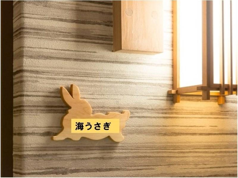 Japanese Modern Twin Room (Semi-double Beds) *No bath in room