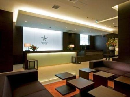 CANDEO HOTELS 靜岡島田 (Candeo Hotels Shimada)