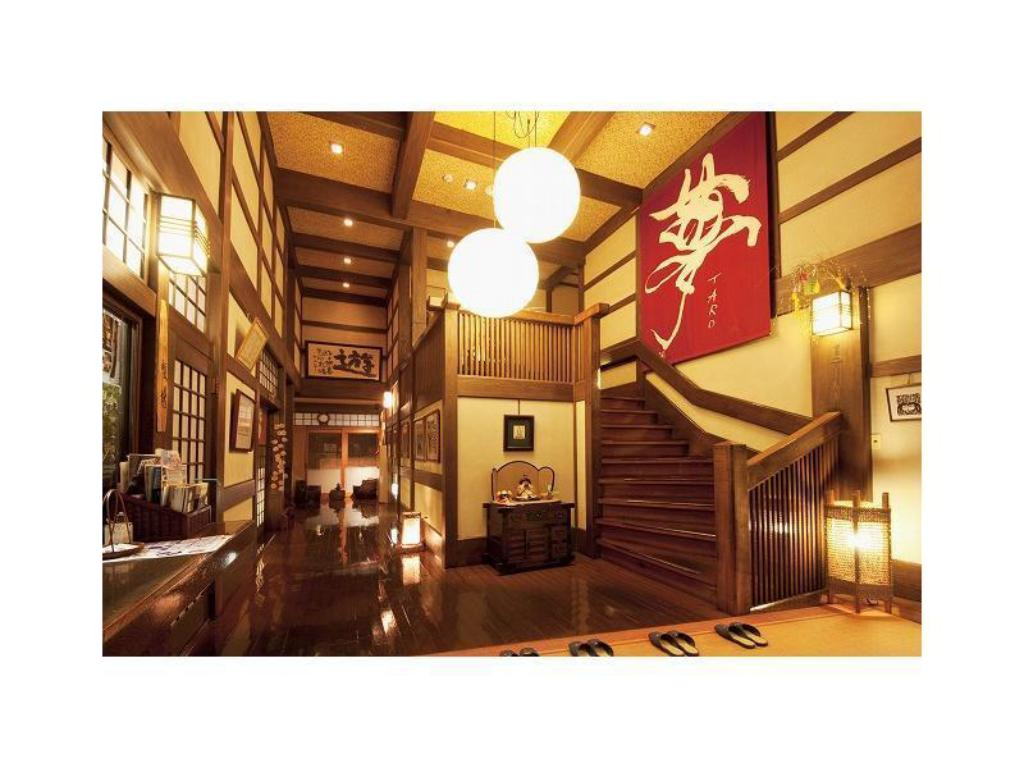 More about Naraya Ryokan