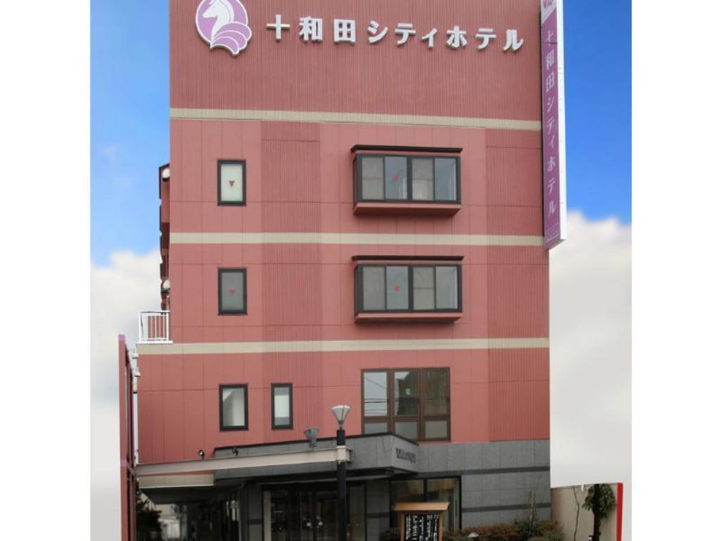 More about Towada City Hotel