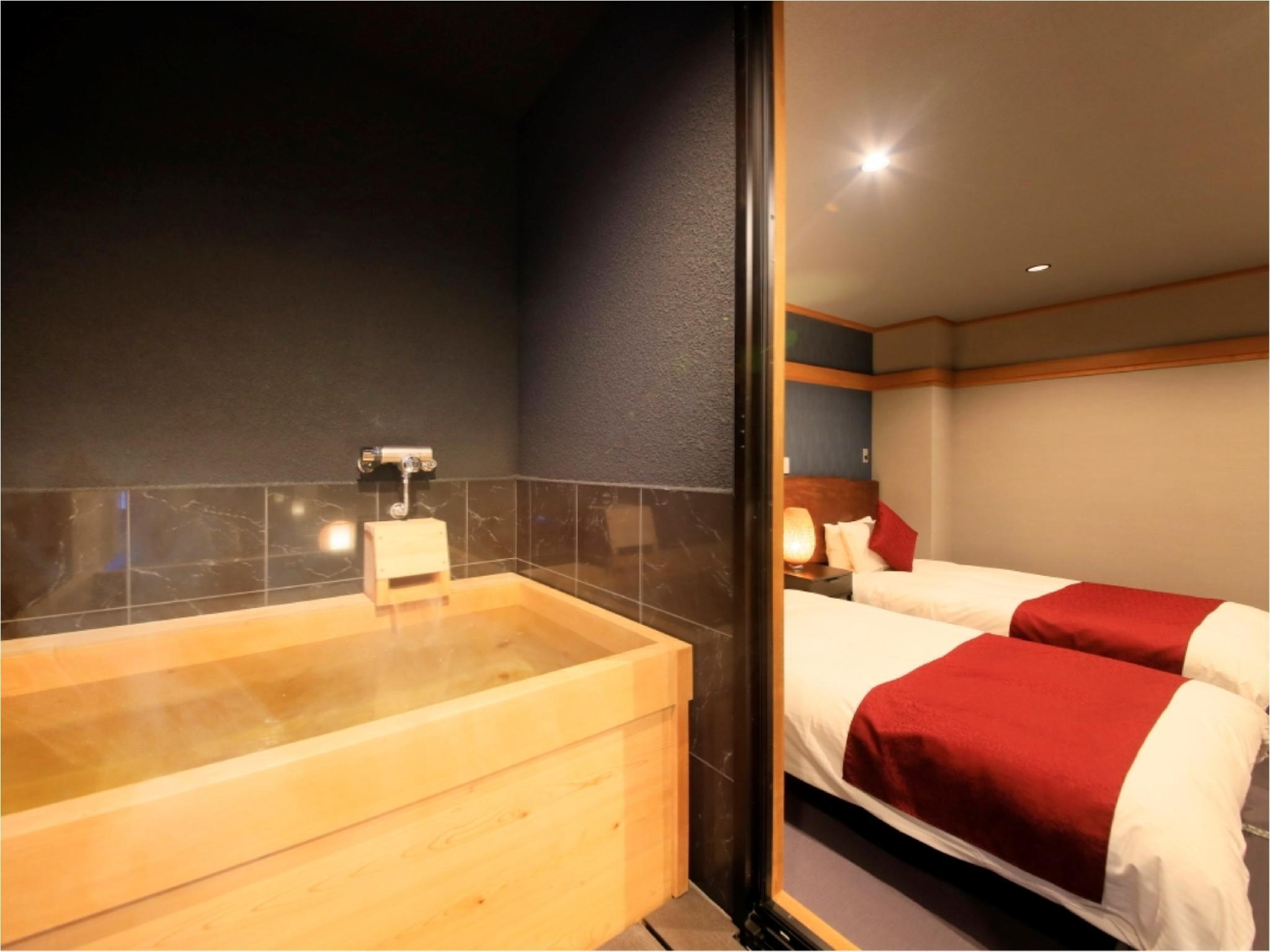 Twin Room with Open-air Bath