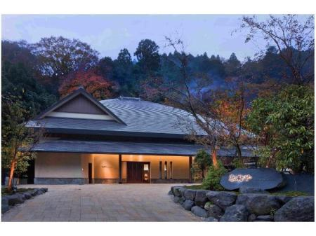 Tofuya Resort & Spa-Izu