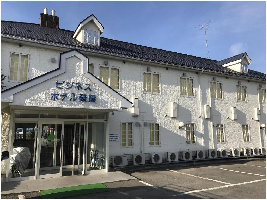 More about Business Hotel Tsukidate