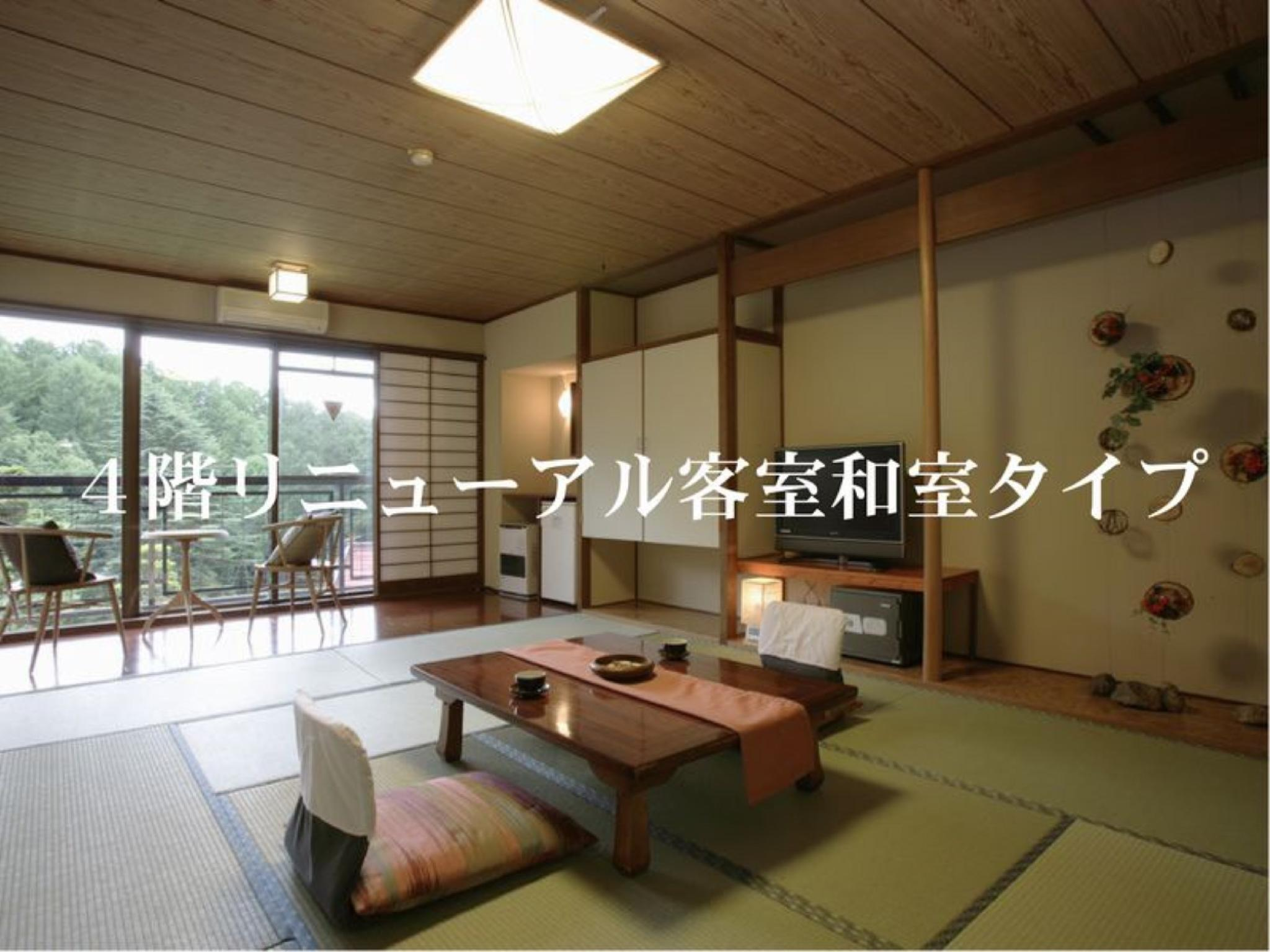 ◇本館4階◇(和室10畳) (Japanese Style Room Main Building)