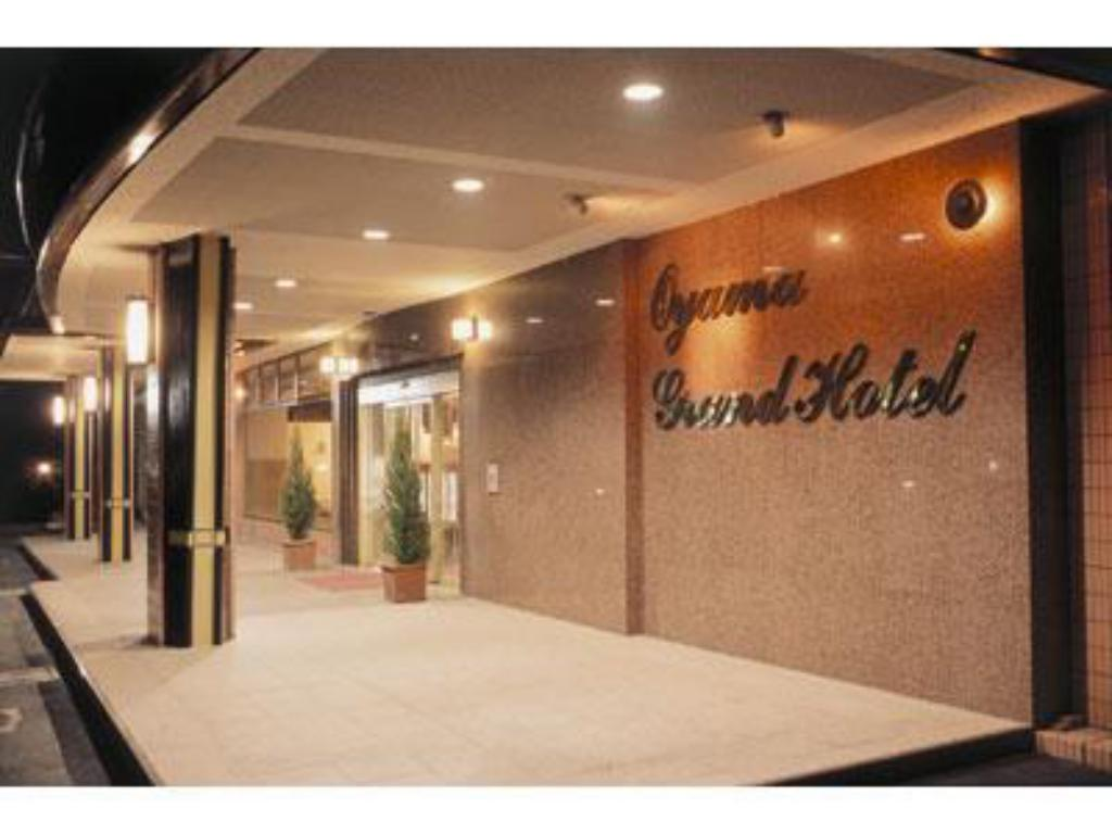 More about Oyama Grand Hotel