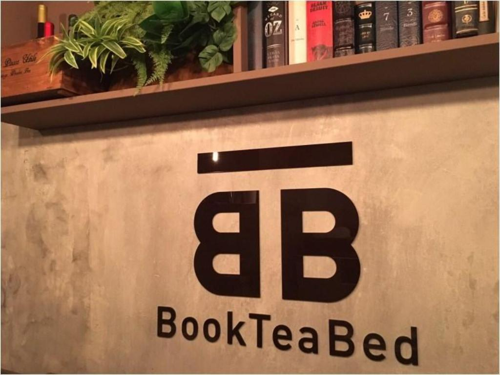 ロビー Book Tea Bed (Book Tea Bed)