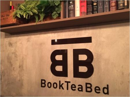 Book Tea Bed (Book Tea Bed)