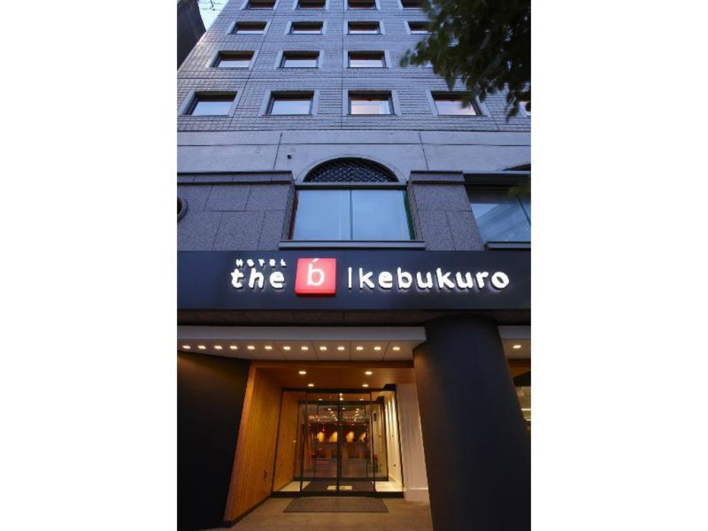 More about the b ikebukuro