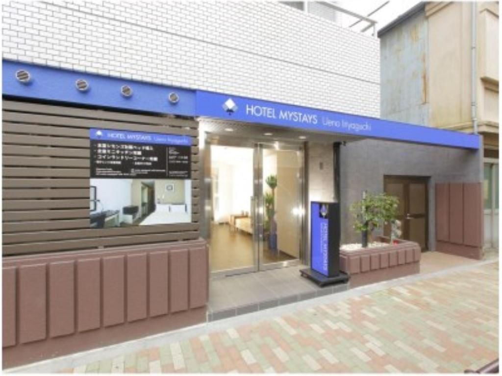 More about Hotel MyStays Ueno Iriyaguchi