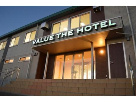廣野超值酒店 (Value The Hotel Hirono)