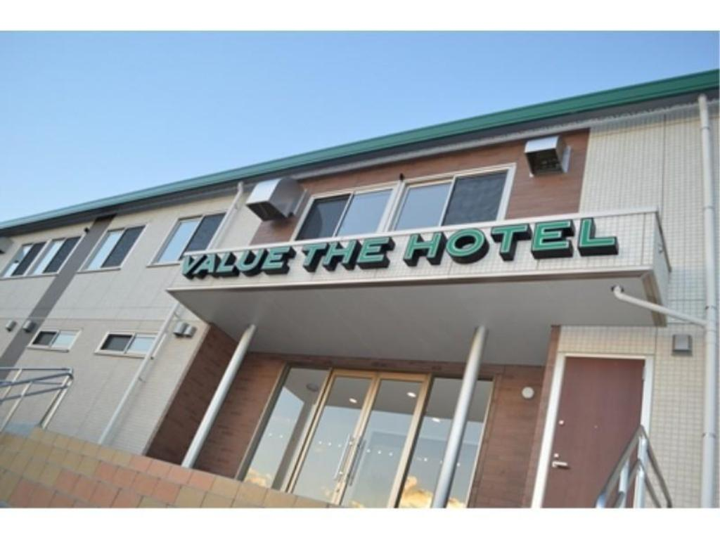 Exterior view Value The Hotel Hirono